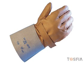 External Use Protective Gloves- Protect Inner Insulation Gloves
