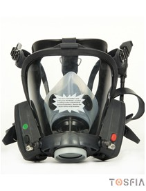 Respirator With Communication System